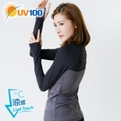 UV100 防曬 抗UV-涼感輕薄彈力百搭袖套-女