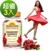 《Sundown日落恩賜》50倍濃縮蔓越莓軟糖(75粒/瓶)3入組(效期至2020.04.30)