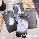 【R】宇宙太空人 月球 山峰雪山 IMD 磨砂手機殼 iPhone 8 I7 plus I6 蘋果 全包邊軟殼