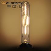燈飾燈具【華燈市】LED/4W 長笛18cm燈泡 LED-00423
