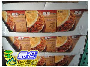 [COSCO代購] 需冷藏配送無法超取  喜生 洋蔥牛肉米漢堡 RICE BURGER-ONION BEEF 170  公克X12入 C64996