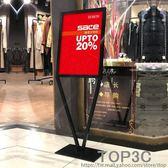 立式門口導向牌水牌落地鐵質指示牌商場立牌廣告牌展示牌展示架「Top3c」