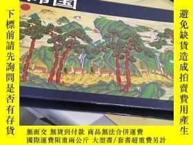 二手書博民逛書店罕見韓國2001年圖片日歷Y283205 韓國大韓民國海外弘報院 同上 出版2001
