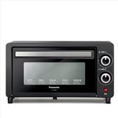 Panasonic國際牌【NT-H900】9公升電烤箱 優質家電 *預購*