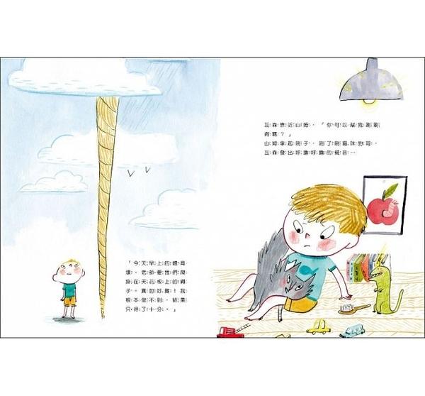 法國兒童EQ成長故事01:山姆和瓦森 我有自信 米奇巴克 (購潮8)