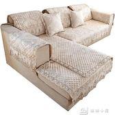 沙發套 四季沙發墊通用布藝沙發套全蓋沙發巾防滑客廳全包萬能套罩 娜娜全館免運