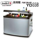 【Indel B 義大利 汽車行動冰箱 55L】YD55B/省電環保/快速製冷