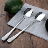 304不銹鋼勺子長柄攪拌勺 調羹湯匙飯勺2只套裝【卡米優品】