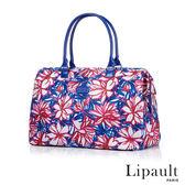 法國時尚Lipault Blooming Summer旅行袋(綻花藍)