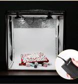 LED小型攝影棚套裝拍攝影燈柔光箱
