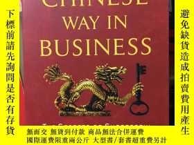 二手書博民逛書店The罕見Chinese way in business the