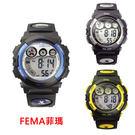 【僾瑪精品】FEMA 百變造型 計時鬧鈴 數位運動錶- P239B /防水/學生/禮物