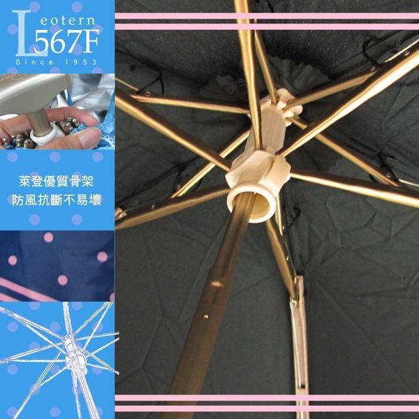 雨傘 陽傘 ☆萊登傘☆ 短傘 抗UV 超短五折傘 扁傘 旅行傘 黑膠傘 色膠傘 Leotern 點點 (紅紫)