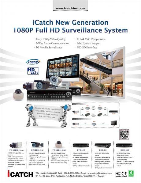 RMH-1628EU-KA2(3) 1080P AHD 16路主機 五合一 支援4M.AHD.TVI.960H.D1.IPC 攝影機 手機遠端監控