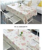 北歐桌布防水防燙防油免洗pvc塑料餐廳餐桌茶幾長方形臺布小清新  潮流衣舍