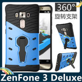 ASUS ZenFone 3 Deluxe 5.7吋 三防戰甲保護套 軟殼 360度支架 高散熱 四角氣囊 矽膠套 手機套 手機殼