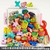 兒童積木木質寶寶玩具益智力串珠子嬰幼兒童穿線積木2-3-6周歲半男女小孩1【快速出貨】