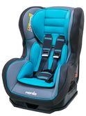 [ 家事達 ] NANIA - 法國納尼亞  0-4歲安全汽座-素面藍色  特價