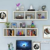 創意格子隔板牆上置物架壁掛牆壁書櫃儲物架壁櫃吊書櫃裝飾吊櫃架XW( 中秋烤肉鉅惠)