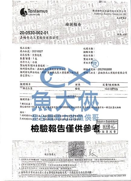 1J6A【魚大俠】FF454嘉楠新竹原味貢丸(600g/包)#新竹紅袋