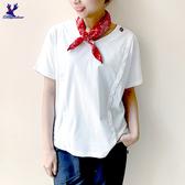 【春夏新品】American Bluedeer - 簡約拼布上衣 二色 春夏新款