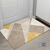 入戶門墊地墊門口玄關簡約腳墊可剪裁地毯進門【小檸檬3C】
