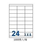 裕德 US4429-1K 三用 電腦 標籤  24格 70X35mm 白色 1000張/箱