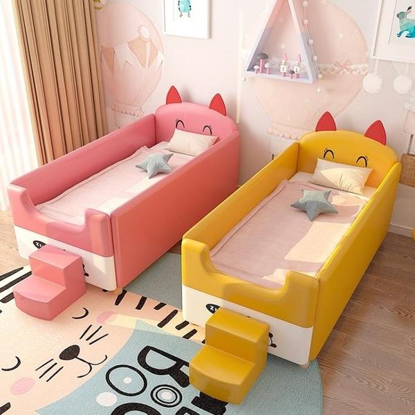 兒童床 兒童床單人嬰兒寶寶拼接床女孩公主床加寬床帶護欄分床神器【快速出貨】