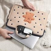 內膽保護套手提筆記本電腦包女適用可愛【愛物及屋】