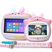 魯奇亞早教機兒童觸摸屏wifi學習機0-3-6周歲寶寶點讀故事機唱歌 卡布奇诺igo