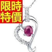 紅寶石項鍊 墜子S925純銀-0.4克拉生日情人節禮物女飾品53rs39[巴黎精品]