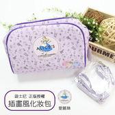 ☆小時候創意屋☆ 迪士尼 正版授權 插畫風 愛麗絲 化妝包 側背包 萬用包 收納包 旅行包