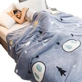 南極人毛毯被子加厚冬季保暖珊瑚絨毯子法蘭絨床單人宿舍學生午睡  Cocoa