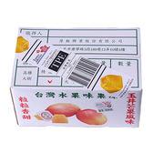 台灣水果味果凍-芒果味400g【愛買】