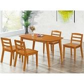 餐桌CV 750 1 傑佛瑞4 5 尺餐桌不含椅子~大眾家居舘~
