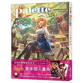 lack畫集-Palette
