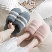 棉拖鞋 情侶棉拖鞋女家用秋冬季保暖室內居家居可愛韓版毛毛鞋月子鞋男士 小宅女