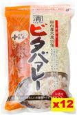 【黃金之丘】維生素押麥(大麥片)*12包~與米煮就是美味健康的麥飯!