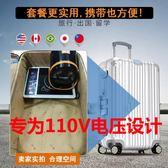 電磁爐 便攜式旅行110V電磁爐家用小型110伏電壓臺灣美國加拿大日本使用 mks宜品