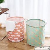 可折疊防水臟衣籃家用大號洗衣簍 布藝裝玩具臟衣服收納筐