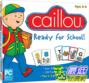 [106美國暢銷兒童軟體] Caillou Ready for School (Jewel Case)