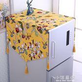 現代中式冰箱蓋布單開門冰箱防塵罩田園雙開冰箱巾滾筒洗衣機蓋巾『小淇嚴選』