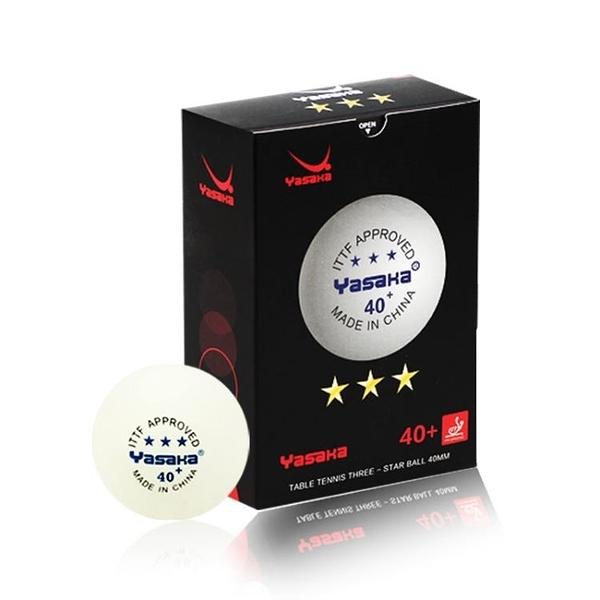 三星乒乓球新材料有縫40 三星級比賽用球訓練球6只裝【快速出貨】