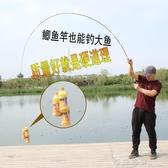釣魚竿 日本進口碳素鯽魚竿4.5/6.3/5.4米魚竿手竿超輕超細釣魚竿台釣竿 西城故事