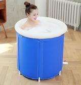 大人泡澡桶可摺疊家用全身充氣洗澡桶加厚浴缸沐浴盆塑料兒童澡盆【免運】