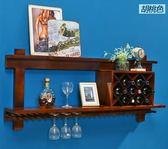 實木酒架壁掛歐式創意酒櫃簡約客廳餐廳紅酒架懸掛吧臺裝飾置物架  igo   生活主義