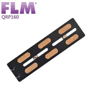 【聖影數位】德國 FLM 孚勒姆 QRP160 加長型快拆板 勝興公司貨