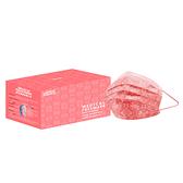 萊潔 醫療防護口罩成人-粉絲綢(50入/盒裝)