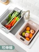 伸縮瀝水架廚房水槽蔬菜置物架家用塑膠水池碗碟架瀝水碗架伊衫風尚
