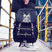 男士背包雙肩包韓版時尚潮流旅行包初中高中大學生書包帆布電腦包 【全館免運】